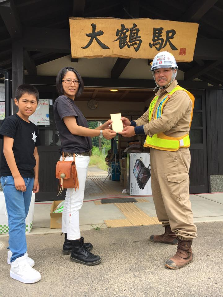 九州北部豪雨災害の義援金のご報告